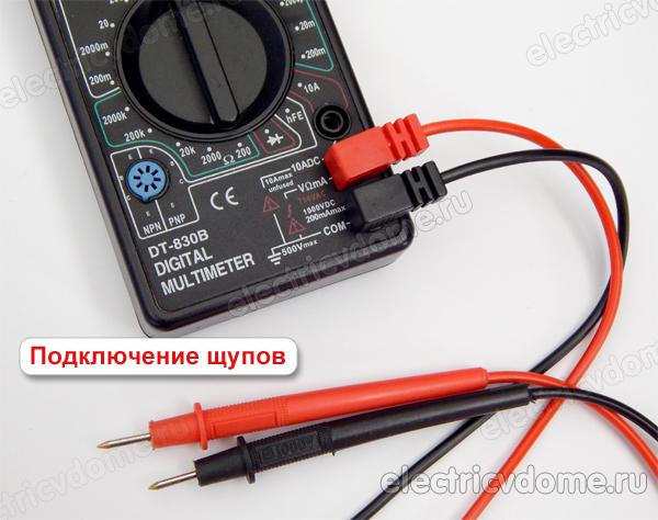 Как пользоваться мультиметром: подробная инструкция для начинающих, измерение напряжения, силы тока и сопротивления