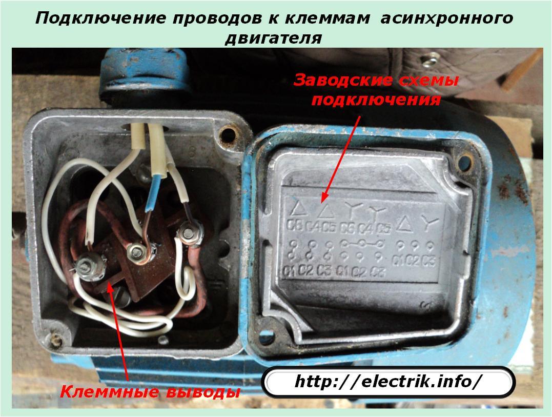 Как правильно подключить насос отопления к электросети?