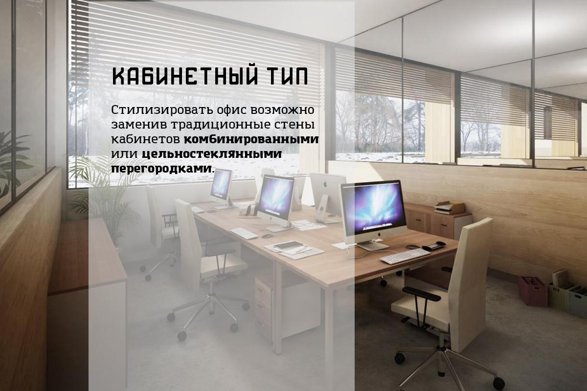 Примеры зонирования. зонирование офиса — базовые принципы современного функционального планирования (115 фото). напольное покрытие и ковры