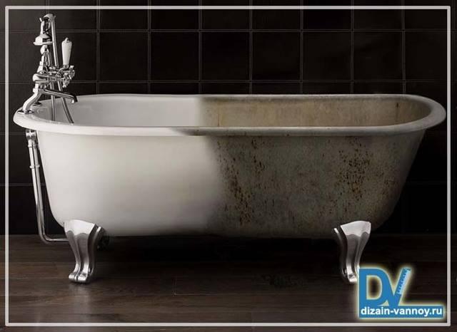 Как отреставрировать чугунную ванну своими руками в домашних условиях (видео)