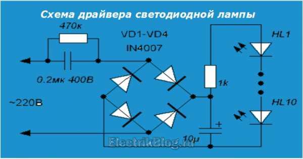 Как подключить светодиоды к 220 в электрической сети