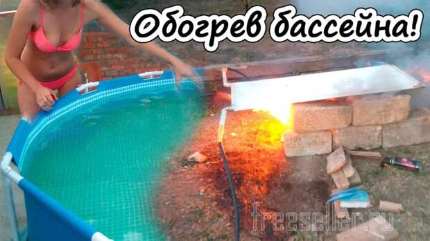 Подогрев воды в бассейне: солнечный, дровяной нагреватель, какой подогреватель воды лучше, как быстро осуществить нагрев воды в бассейне - morevdome.com