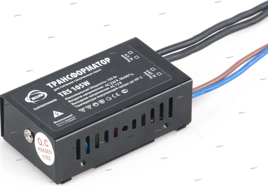 Как подключить трансформаторы для галогенных ламп
