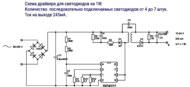 Правила подбора драйвера светодиодной лампы: виды, назначение + подключение - точка j