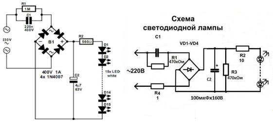 Микросхемы драйверы светодиодов: схема изолированного led driver постоянного тока для мощного светодиода, как сделать своими руками