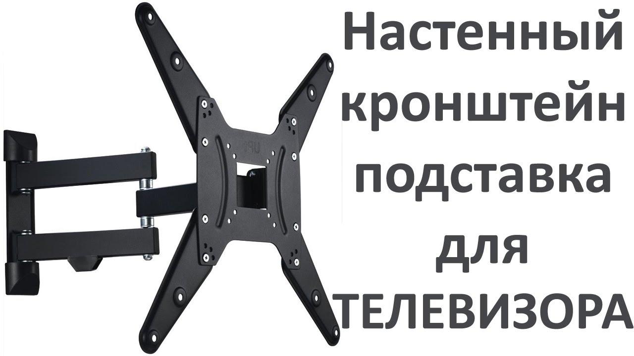 Как сделать антенну для телевизора своими руками, антенна харченко