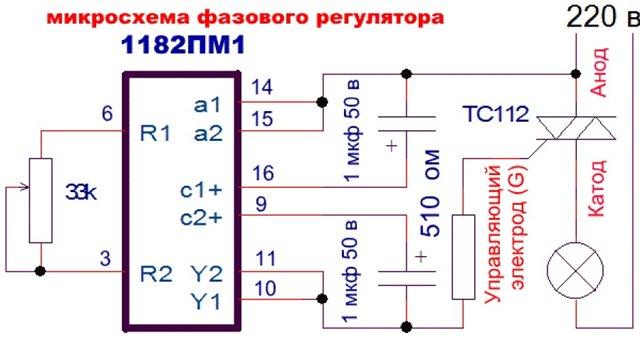 Диммер для светодиодных ламп 220в: классификация изделий, схемы подключения с дистанционным управлением и изготовление своими руками