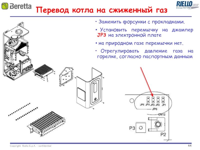 Регулировка автоматики газового котла: устройство, принцип работы, советы по настройке
