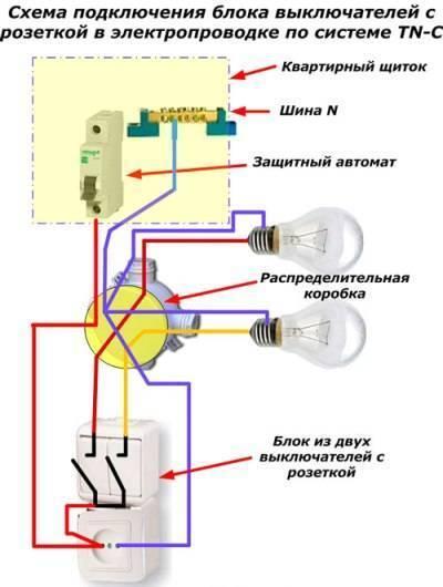 Как подключить выключатель от розетки
