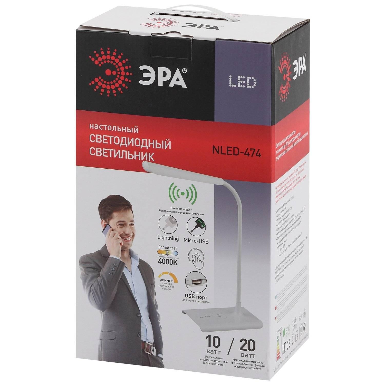 Рейтинг лучших производителей светодиодных ламп