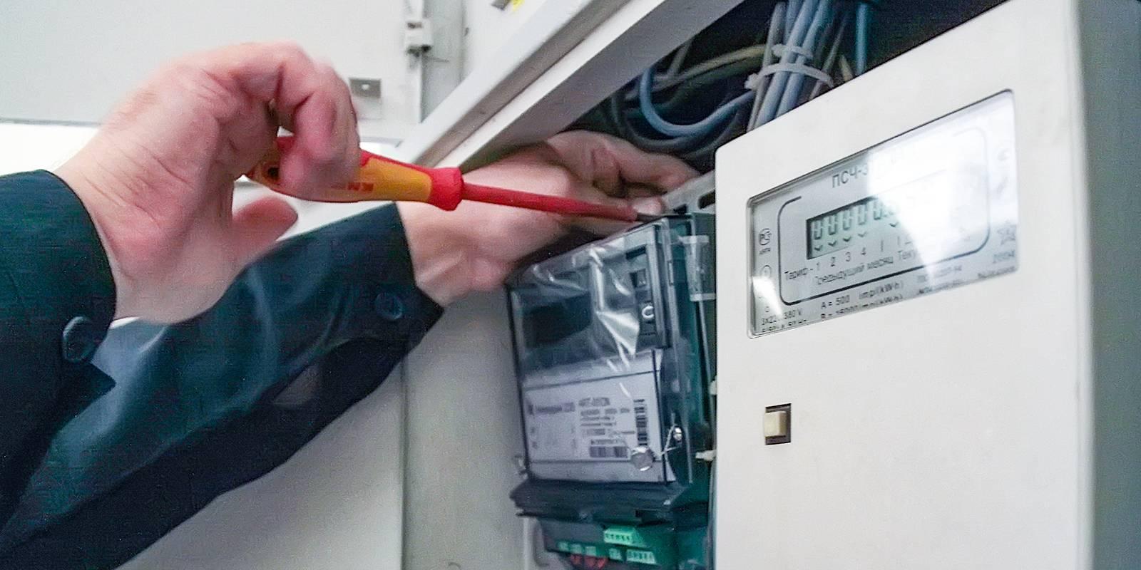Установка газового счетчика в москве и московской области: сколько стоит монтаж в квартире и частном доме, правила и порядок работ