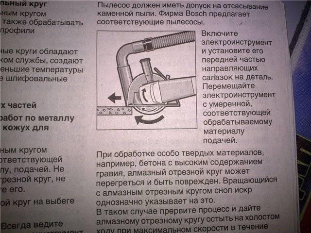 Инструкция по эксплуатации болгарки: правила работы с электроинструментом