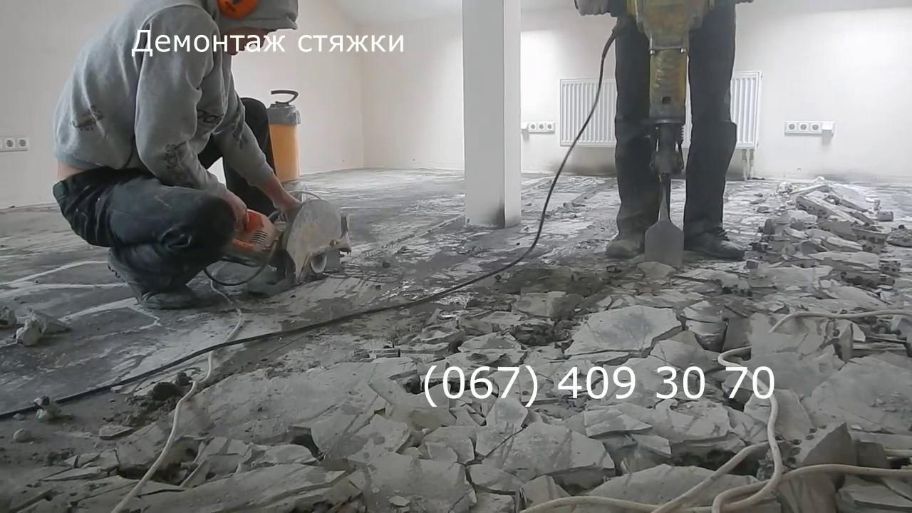 Ремонт бетонных полов своими руками