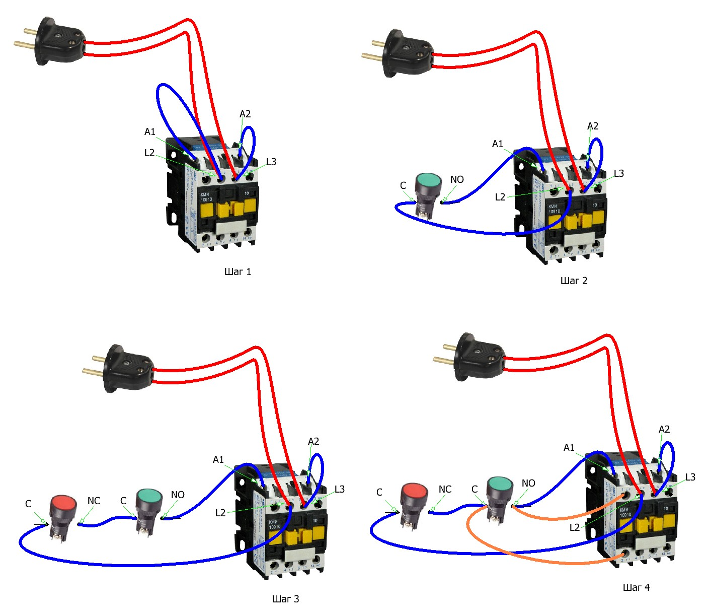 Подключение электродвигателя 380в через магнитный пускатель