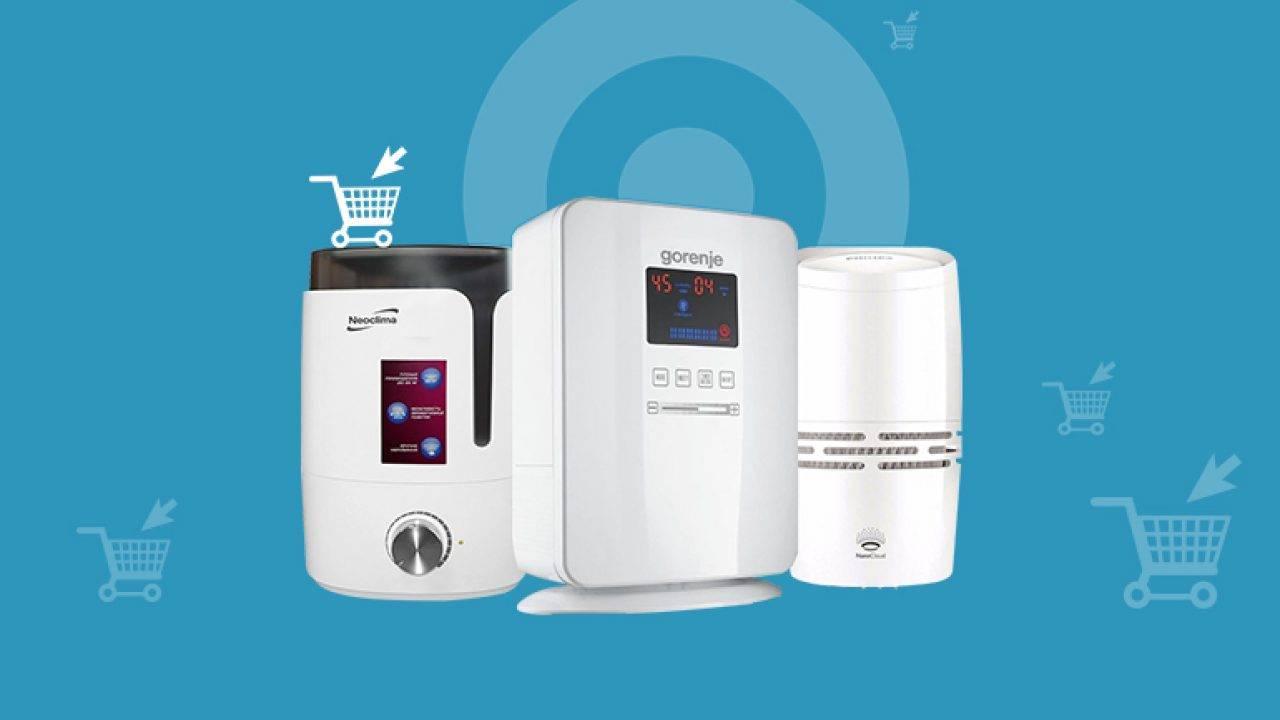 Аромамасла для увлажнителя воздуха: как пользоваться, где купить, какие выбрать