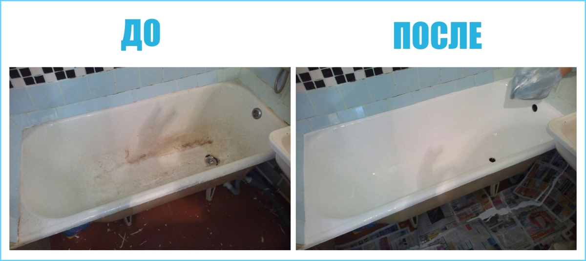 Что лучше - наливная ванна или акриловый вкладыш?