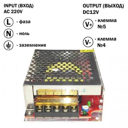 Трансформатор для светодиодных ламп 12 вольт, понижающий напряжение