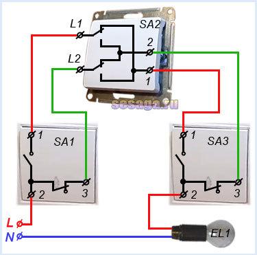 Как подключить выключатель: используем схемы для правильного подключения