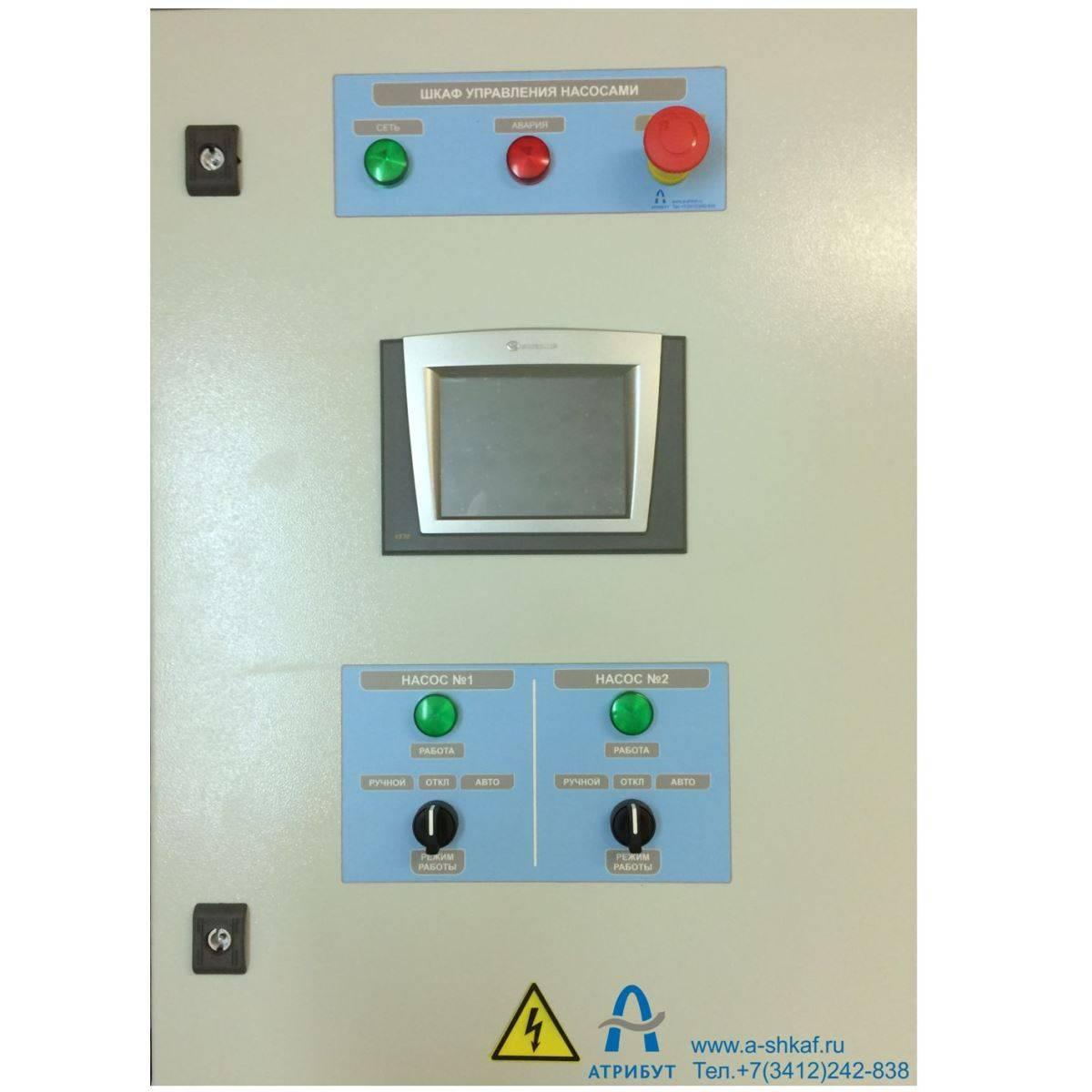 Шкаф управления насосами: виды, назначение, схемы подключения - точка j