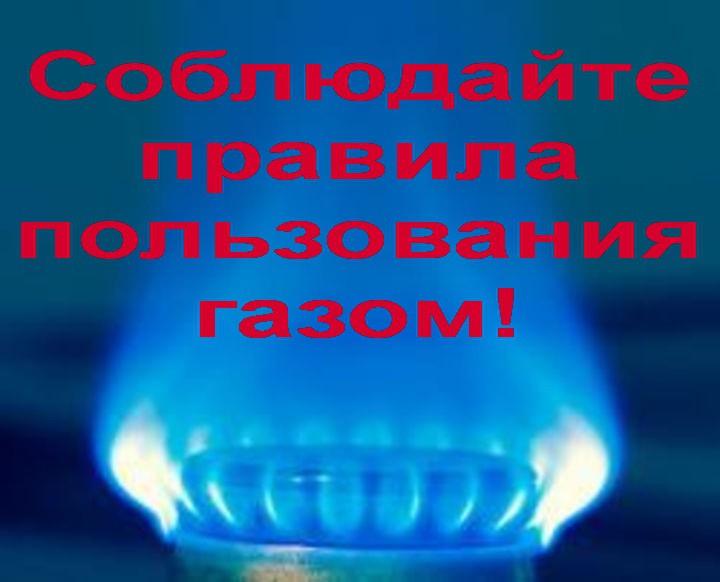 Почему взрываются газовые баллоны с пропаном: ключевые причины