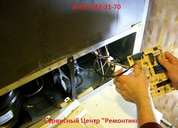 Ремонт холодильника samsung своими руками