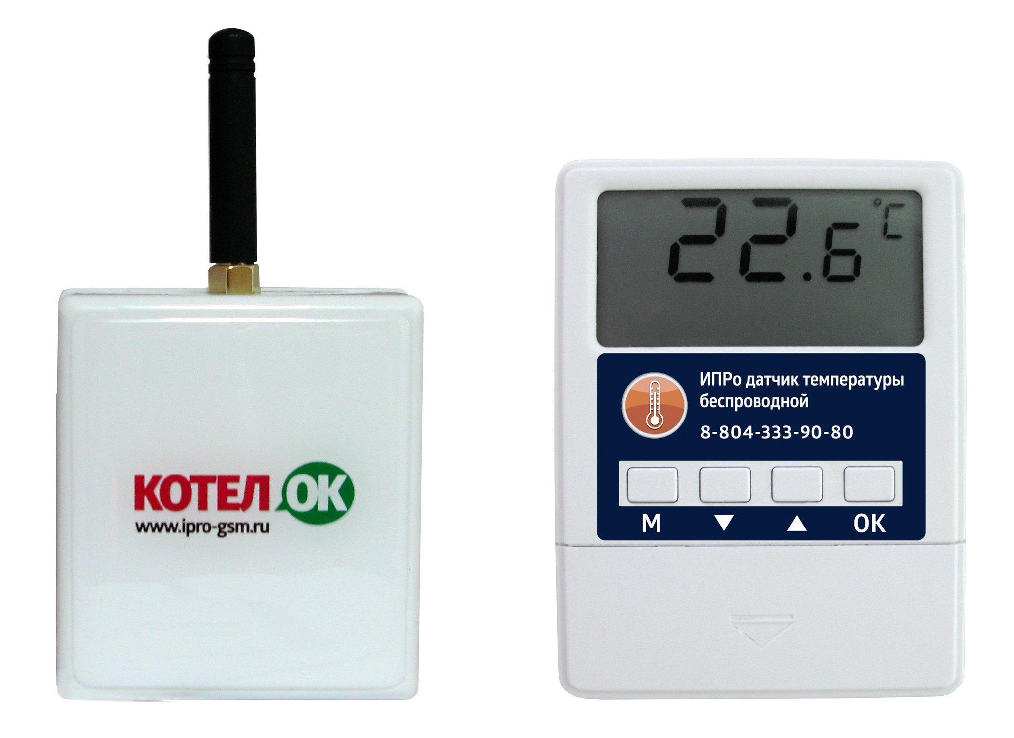 Дистанционное управление отоплением и температурой дома. gsm системы управления климатом.
