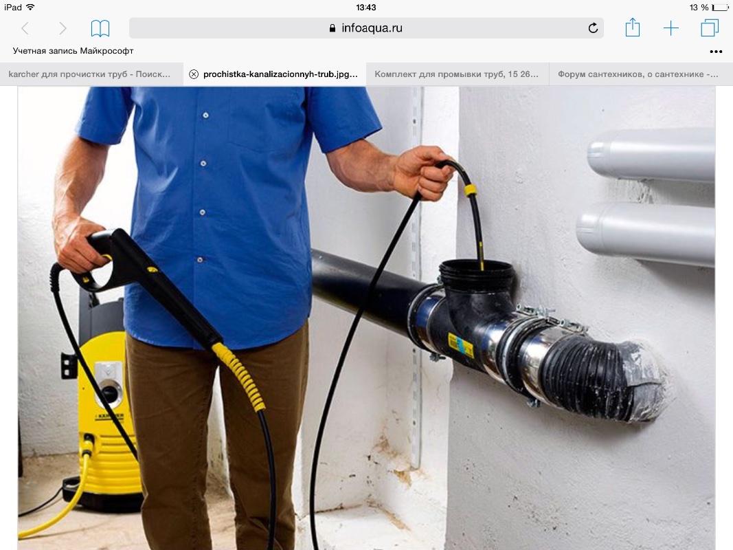 Способы прочистки канализационных труб — пошаговые инструкции