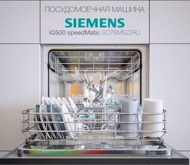 Рейтинг посудомоечных машин 60 см