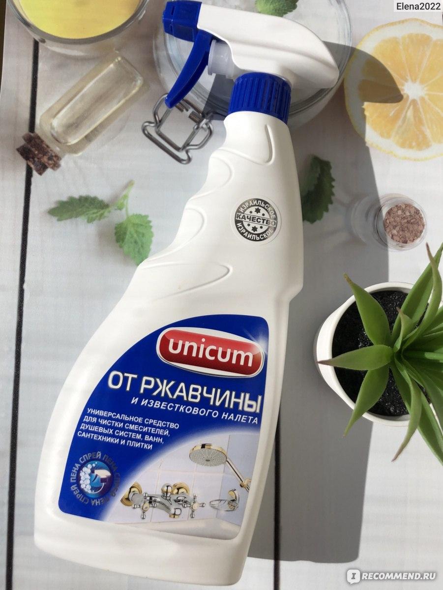 Как почистить унитаз: 20 лучших народных и химических средств от известкового налета