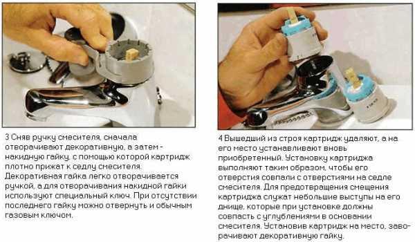 Как можно заменить картридж в смесителе в ванной