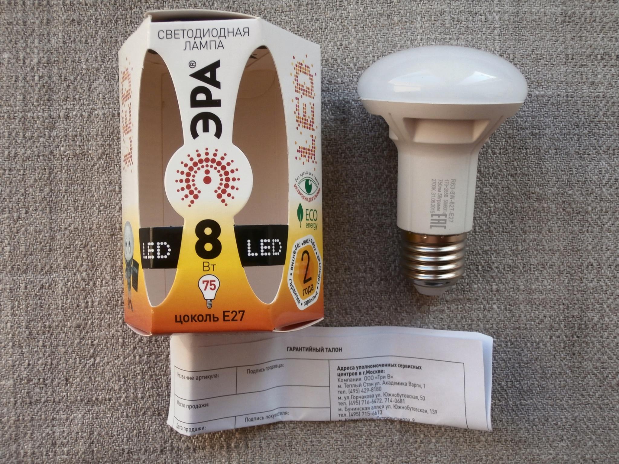 Рейтинг производителей светодиодных ламп 2020 года.