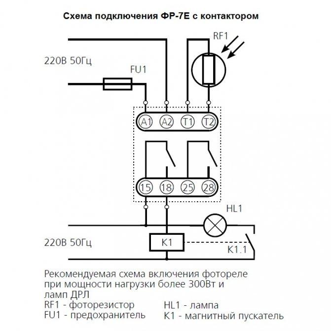 Схема подключения контактора 380в - всё о электрике в доме