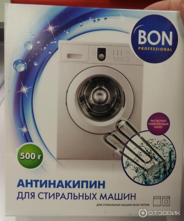 Антинакипин для стиральных машин – польза или вред 2стиралки.ру