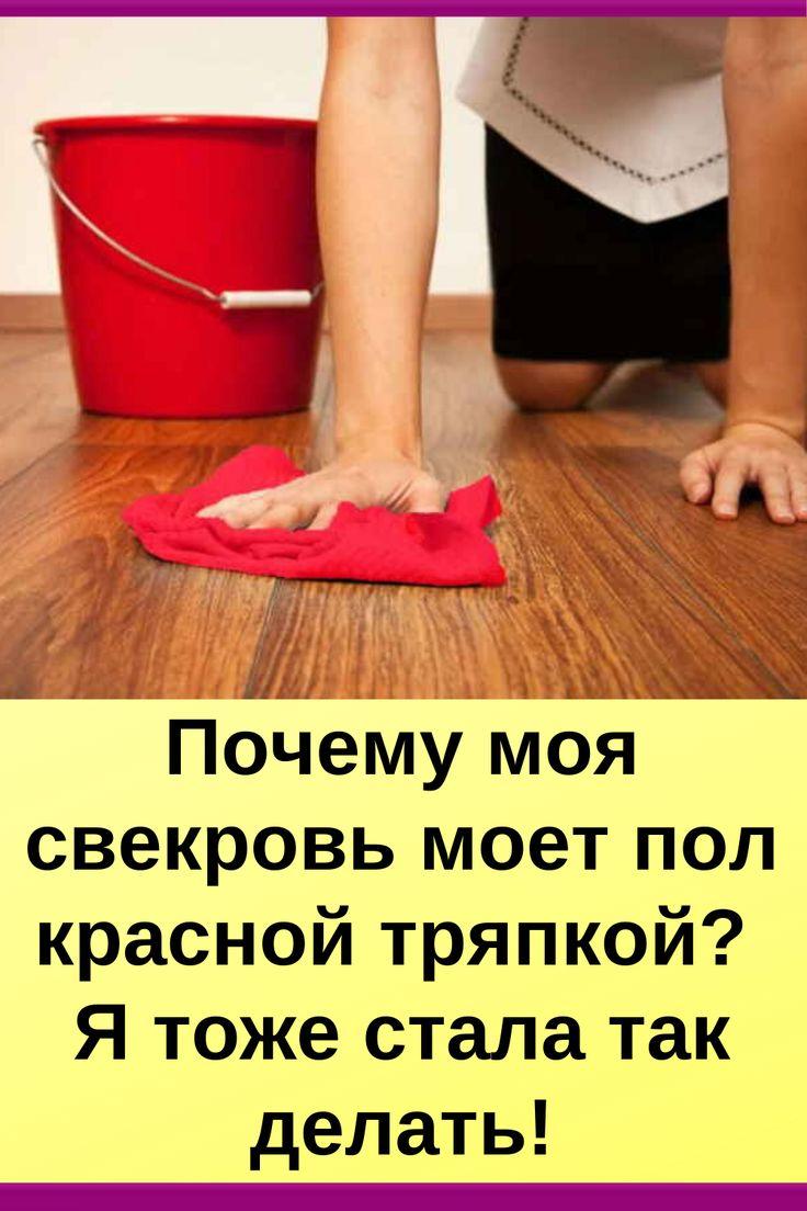 Можно ли убираться вечером, мыть полы: приметы про уборку на ночь