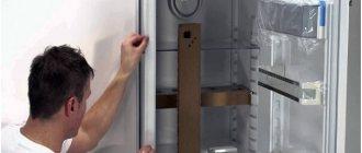 Почему холодильник стучит по ночам