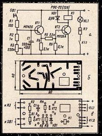 Реле времени: как сделать своими руками по схемам устройство на 12 вольт