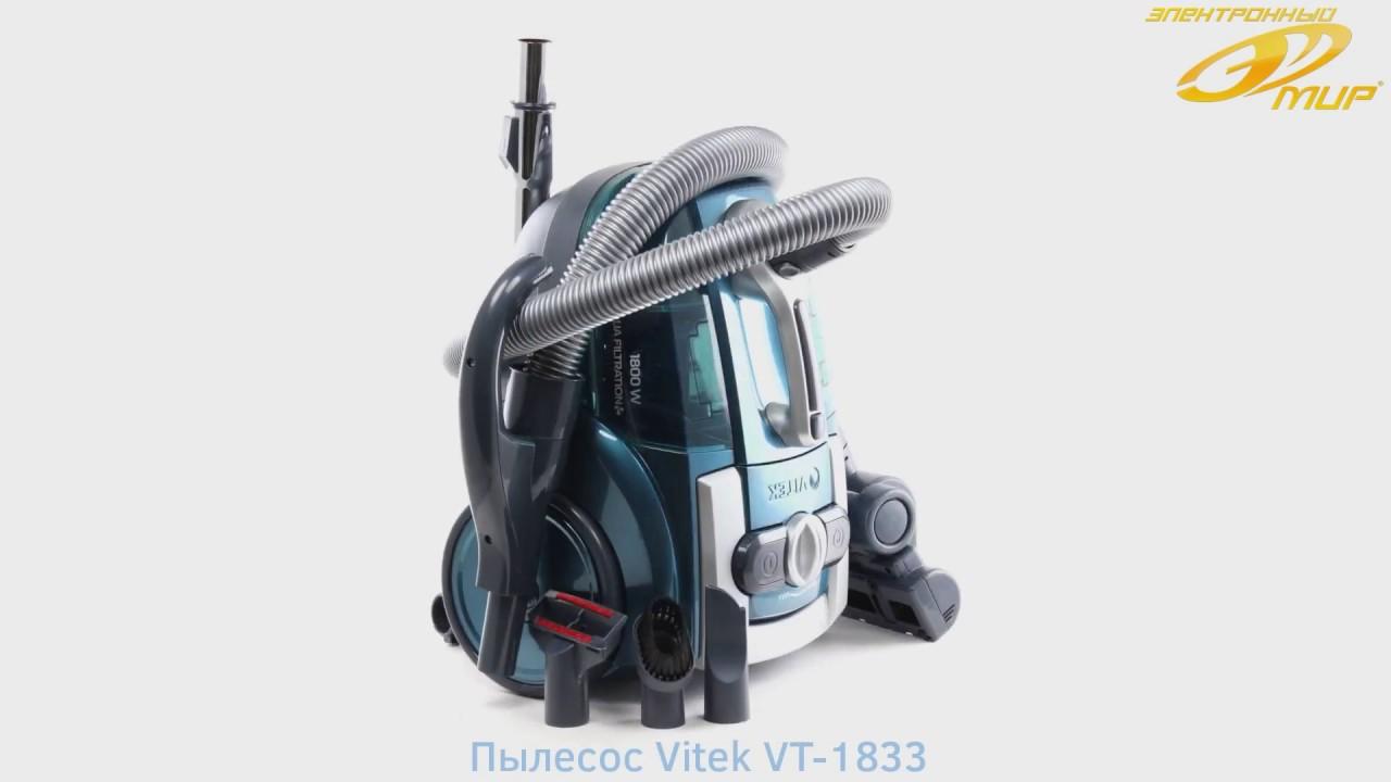 Vitek vt-1801: обзор, характеристики, плюсы и минусы