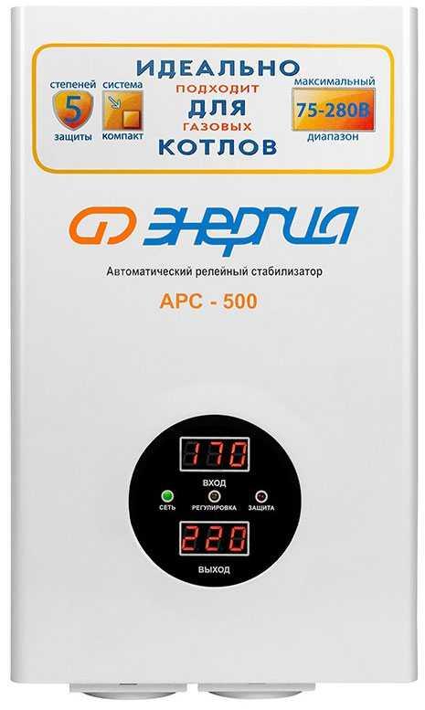 Какой стабилизатор напряжения выбрать для газового котла на 220 в