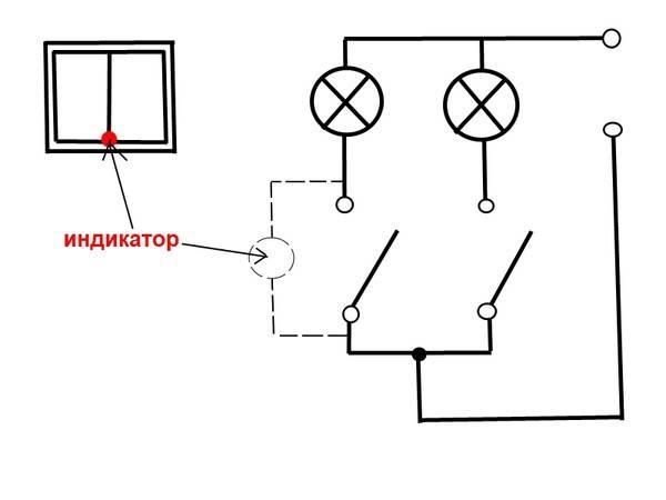 Как подключить выключатель с двумя клавишами: подробная инструкция