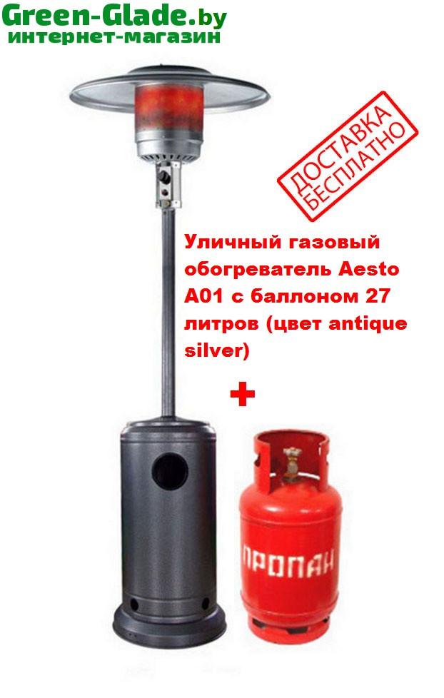 Как выбрать газовый обогреватель для дачи: классификация и особенности приборов | тепломонстр