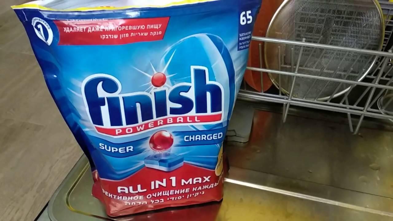Таблетки финиш для посудомоечной машины: инструкция по использованию, состав