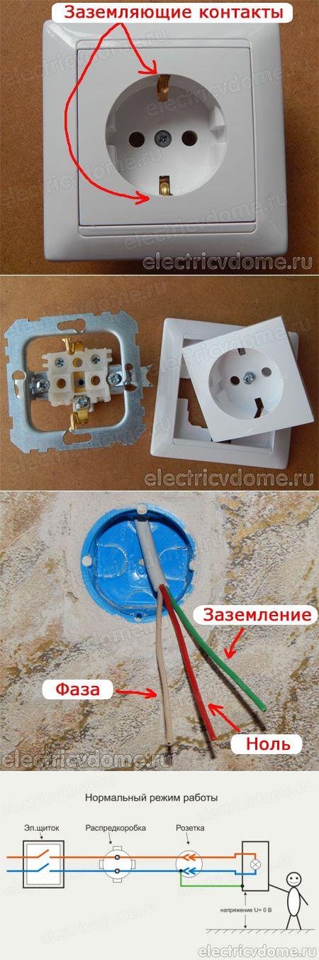 Как подключить розетку от выключателя и наоборот: схема и инструкция правильного подключения