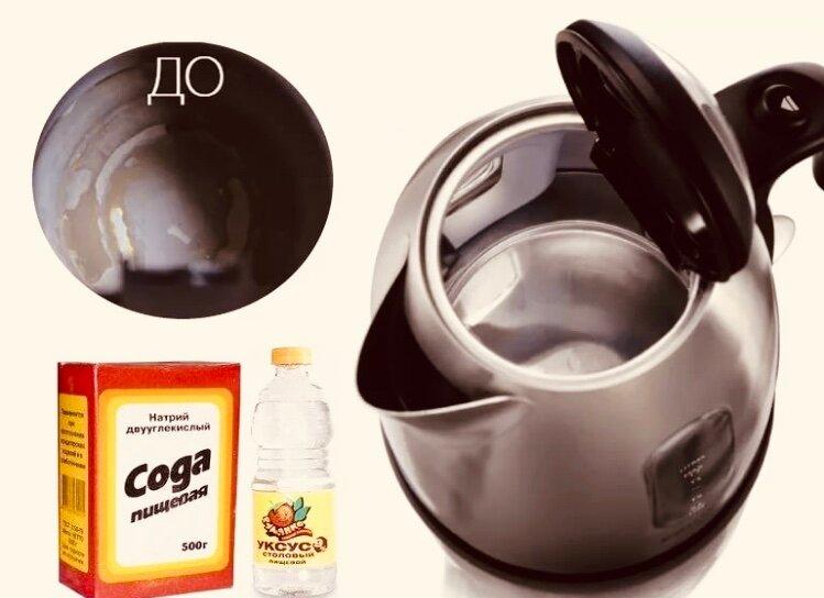 Инструкция по пользованию электрическим чайником