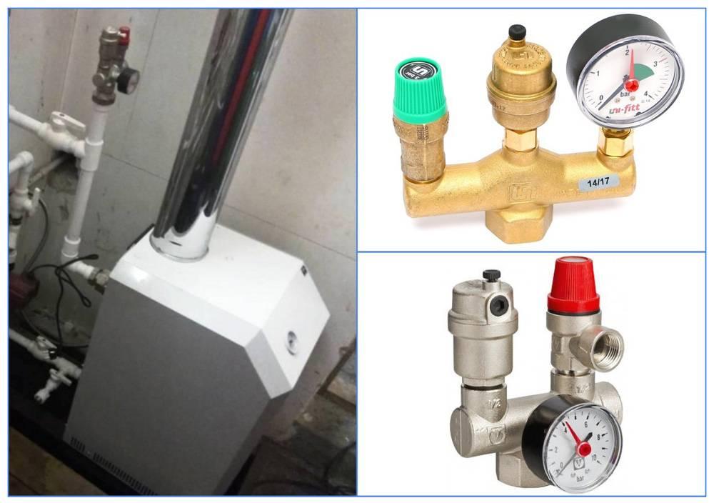 Группа безопасности на отопление: устройство, действие, выбор и монтаж - точка j