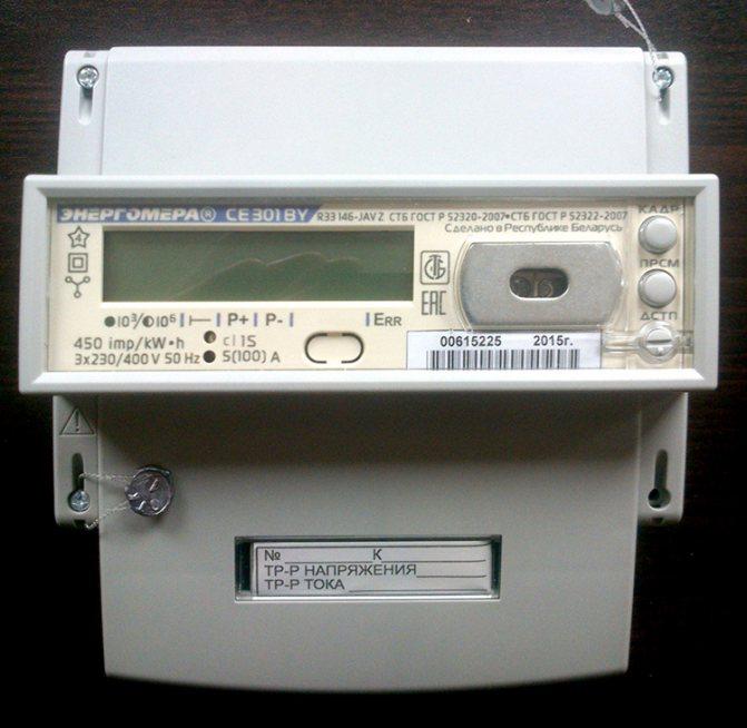 Как работает двухтарифный счетчик электроэнергии?