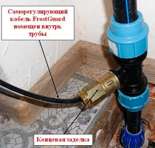 Греющий кабель для водопровода: прокладка в трубах, нагревательный элемент для обогрева водопроводной трубы внутри