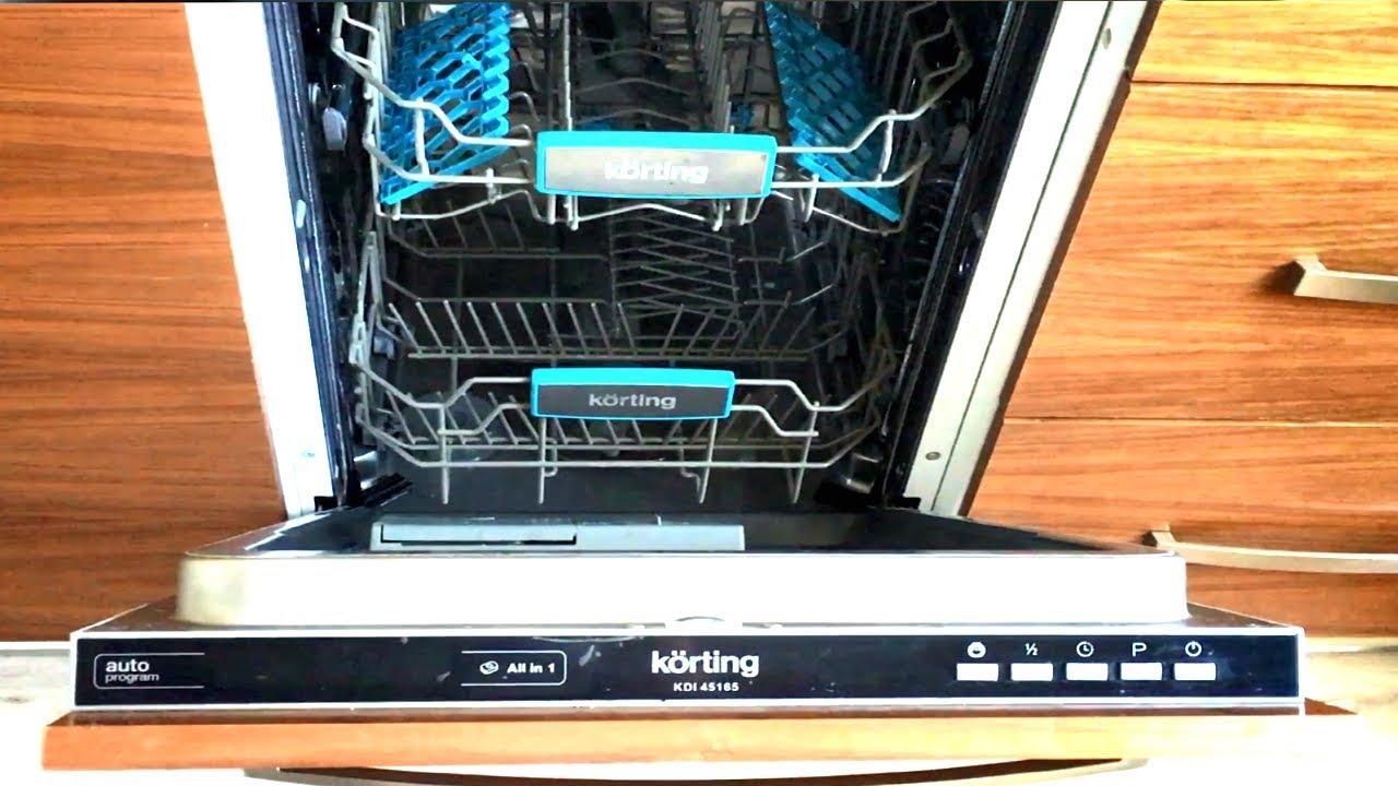 Отзывы korting kdi 45165 | посудомоечные машины korting | подробные характеристики, видео обзоры, отзывы покупателей