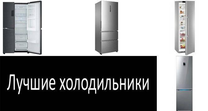 Выбираем и сравниваем холодильник индезит и атлант: главные отличия и особенности, плюсы и минусы моделей, советы покупателям