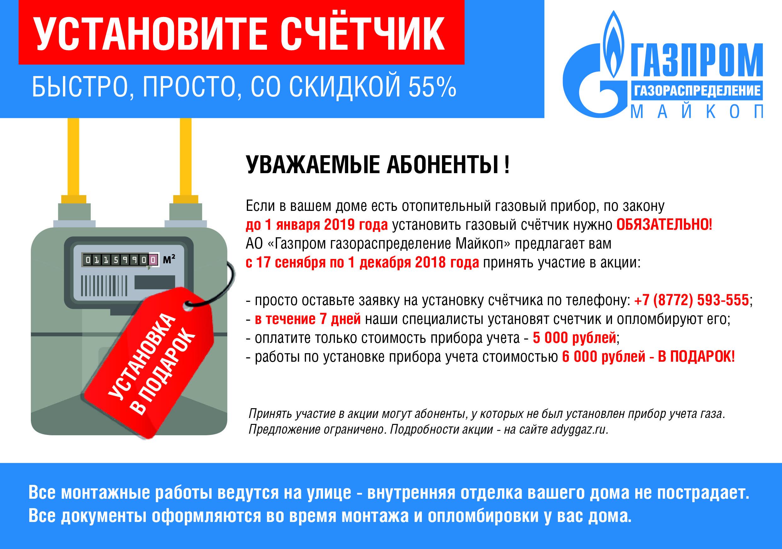 Какие льготы по оплате жкх положены пенсионерам в москве в 2020