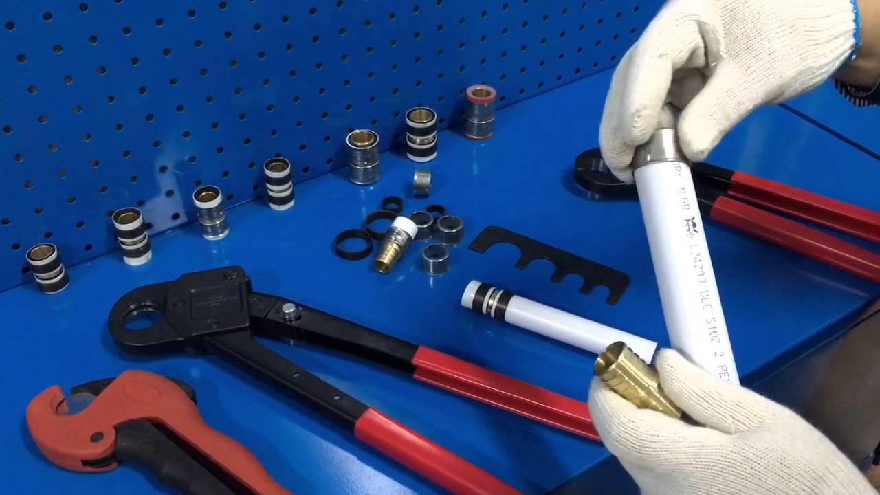 Пресс для металлопластиковых труб: инструмент обжимные клещи для опрессовки, ручной обжимки фитингов